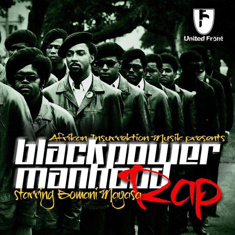 BLACK POWER MANHOOD RAP [DIGI]